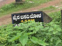 sri_vardhaman_swamy_digambar_jain_temple_bolagramasri_v_20120805_1546237891