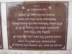 suvarna_parshwanatha_swamy_digambar_jain_temples_bangalore_20120528_1994800711