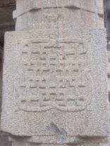 sri_adinatha_swamy_digambar_jain_temple_harave_20120612_1233623187