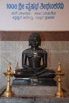 sri_parshwanath_digambar_jain_temple_-_chikkanakodige_-_karnataka_20160515_1876506271