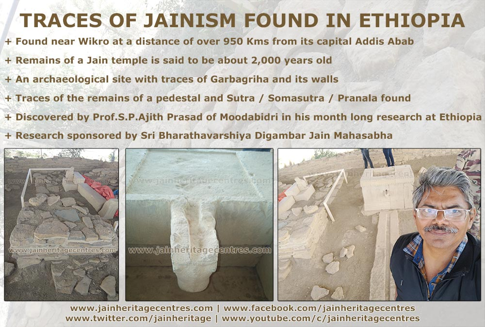 Traces of Jainism Found in Ethiopia