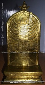 Two Jain Inscriptions found at Samse's Shanthinath Basadi