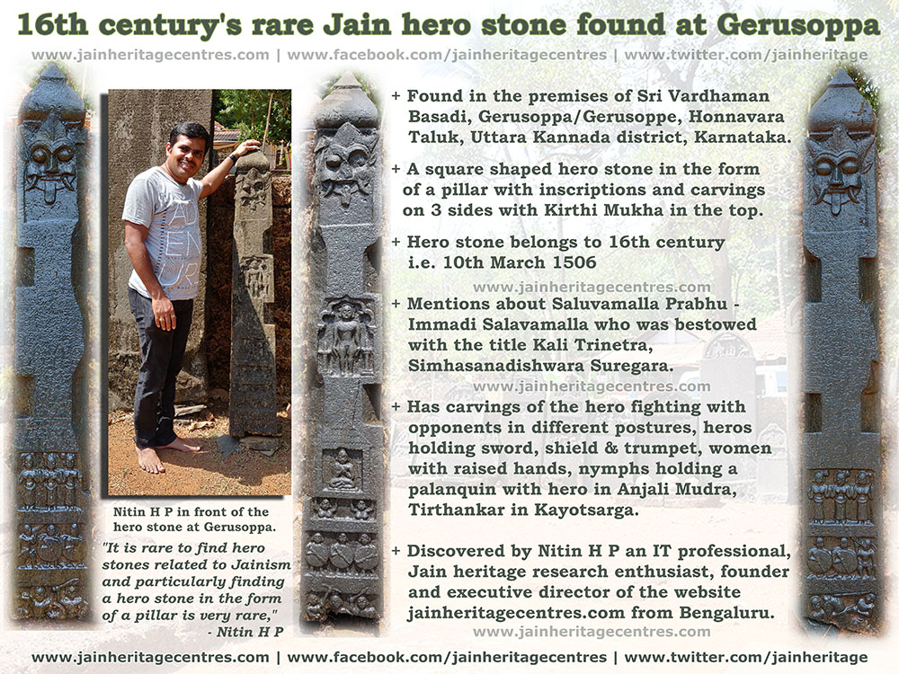 16th century's rare Jain hero stone found at Gerusoppa.