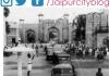 Chandpole Gate Jaipur History