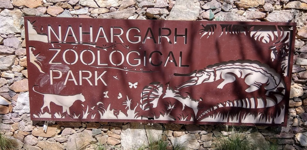 Nahargarh Biological Park