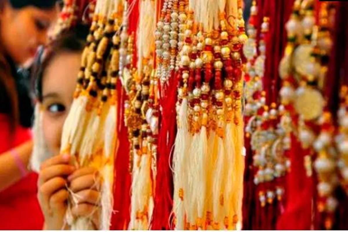 jaipur rakhi market