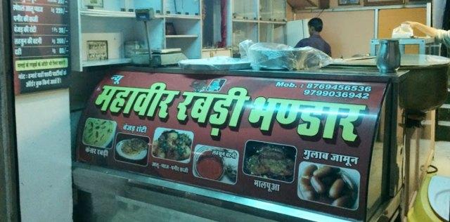 sweet shops in jaipur