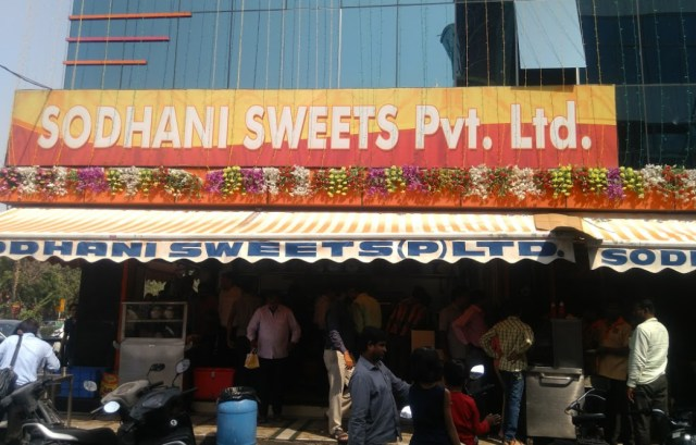 Sodhani Sweets
