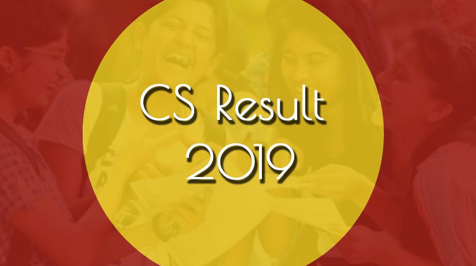 cs result 2019