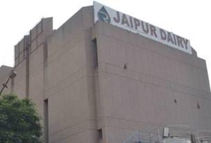 stop milk supply in Jaipur