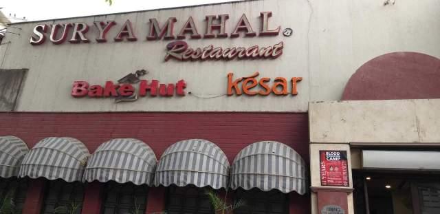 surya mahal restaurant