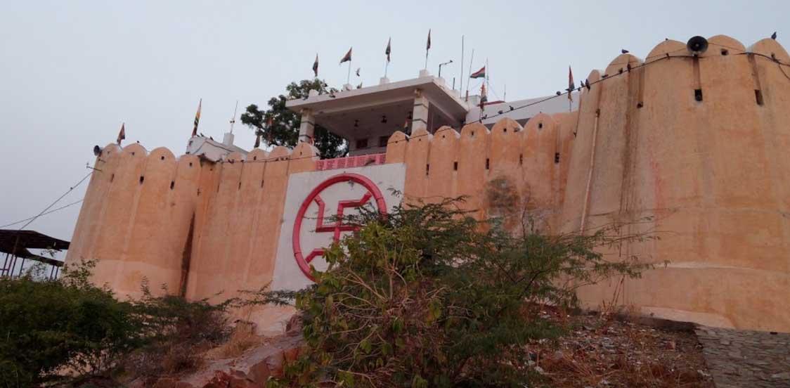 Garh Ganesh Temple