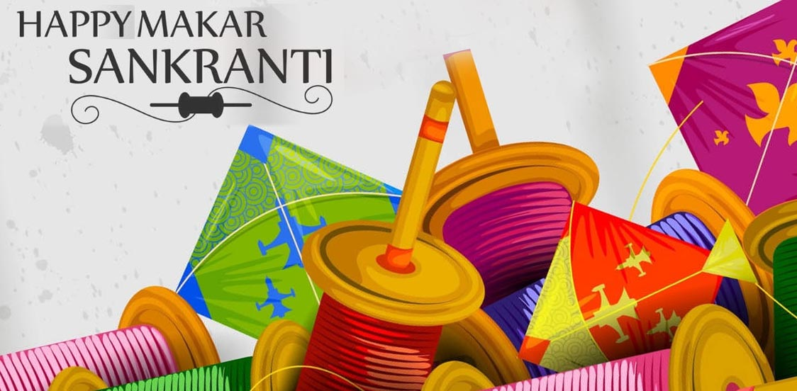 Happy Makar Sankranti 2020