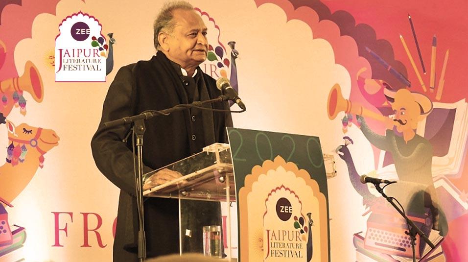 JLF 2020 CM Ashok Gehlot
