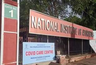 National Ayurveda Institute Jaipur