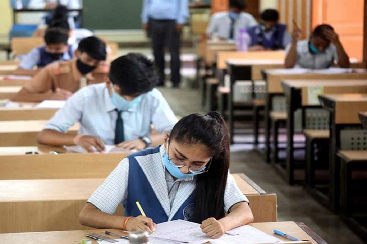 higher education examinations