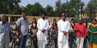 Govt. Girls Senior Secondary School Jaisalmer