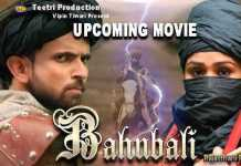Bahubali Rajasthani Movie Postter