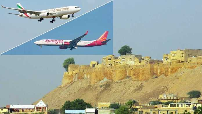 Emirates and Spicejet Flight For Jaisalmer