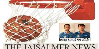 Shivam Dhabai And Mohit Selected For Basketball National Championship