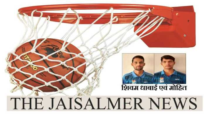 Shivam Dhabai And Mohit Selected For Basketball National Championship