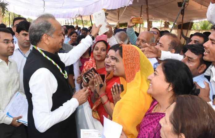 Ashok gehlot At Bedo Ki Dhaani Jodhpur