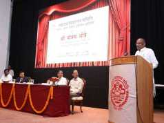 shala darpan portal launch for navoday vidhalay samiti