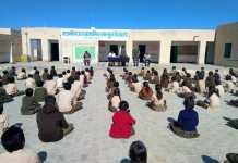Sanskrit School Amarsagar Jaisalmer