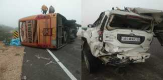 Road Accident jaisalmer jodhpur national highway today