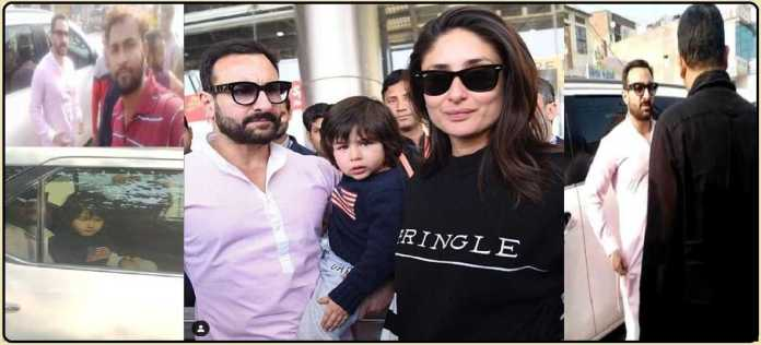 Saif Ali Khan Kareena Kapoor And Taimur in Tonk City Of Rajasthan