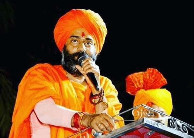 Pratap Puri Ji Maharaj