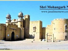 Shri Mohangarh News