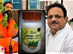 Baba Ramdev will go to jail if Coronil is sold in Rajasthan - Raghu Sharma