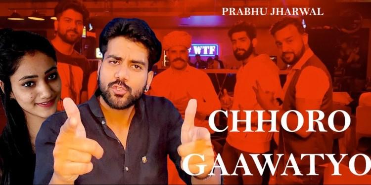 Prabhu Jharwal Chhoro Gaawatiyo