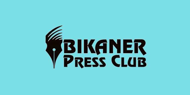 Bikaner Press Club