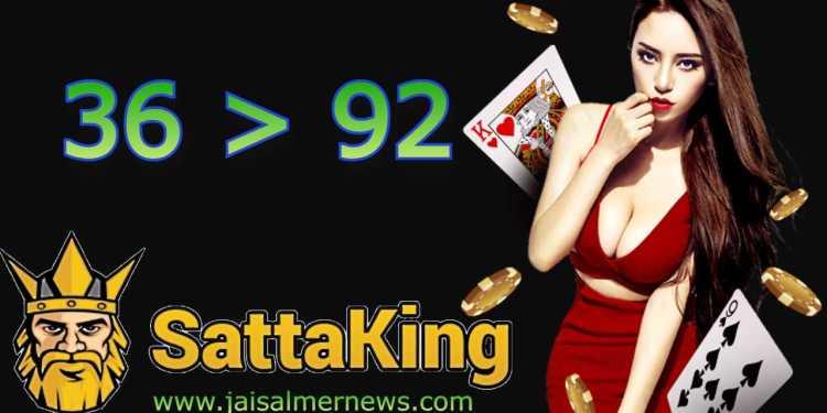 Satta King Faridabad Result 17 April 2021