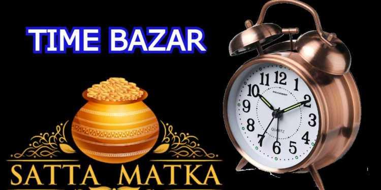 टाइम बाजार सट्टा मटका का रिजल्ट | Time Bazar Satta Matka Ka Result
