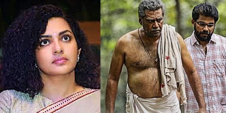 Malayalam drama Aarkkariyam start streaming today