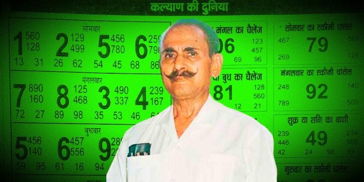 Kalyan Satta Matka Result Chart Today