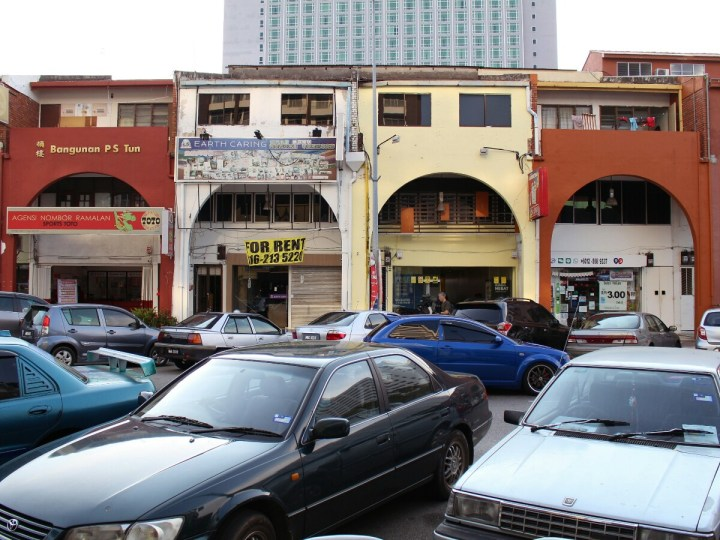 jajanbeken malacca transportation guide