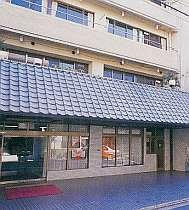 観光旅館ホテル近江屋