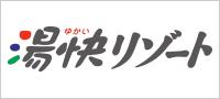 JR九州ホテルグループ