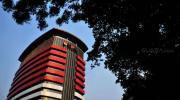 Gedung Komisi Pemberantasan Korupsi (KPK), Jakarta. [Suara.com/Muhaimin A Untung]