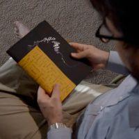 Joshua Rashaad McFadden - 'Come to Selfhood'