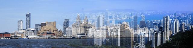 Liverpool Hong Kong Landscape