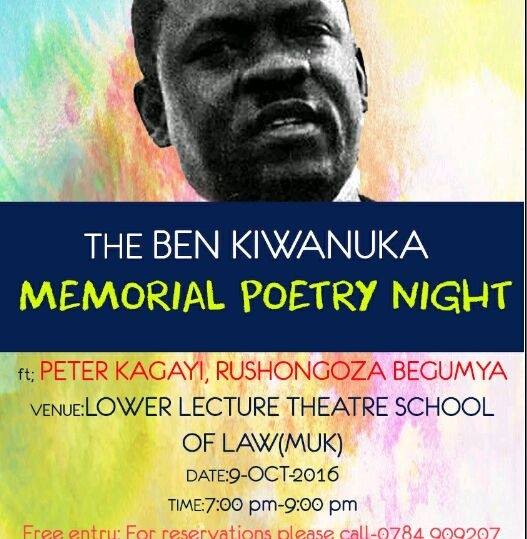 peter-kiwanuka-memorial-poetry-night