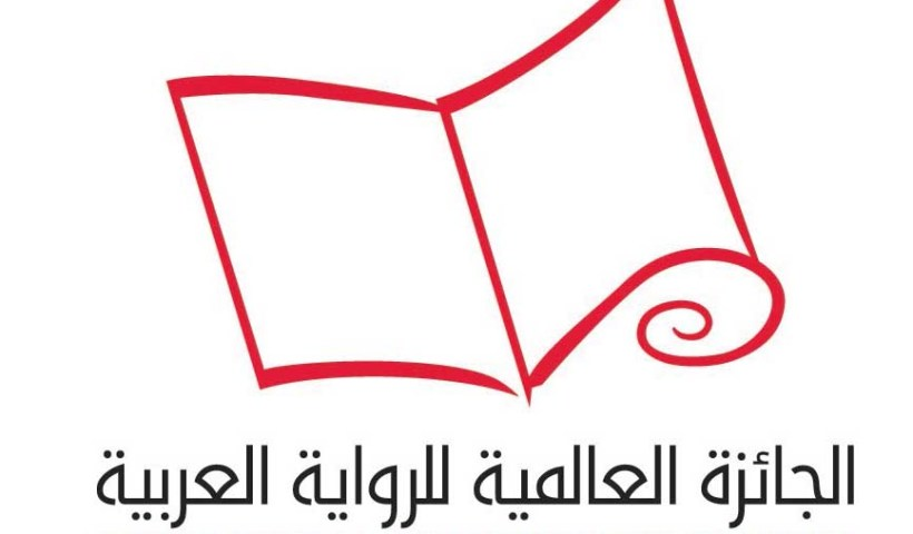 International Prize for Arabic Fiction