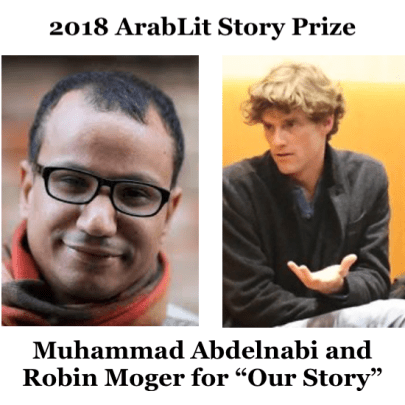 Muhammad Abdelnabi is ArabLit Story Prize 2018 winner.