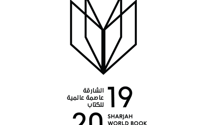 World Book Capital 2019 logo.