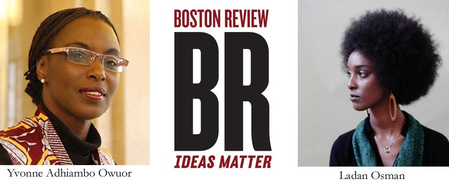 Boston Review competition